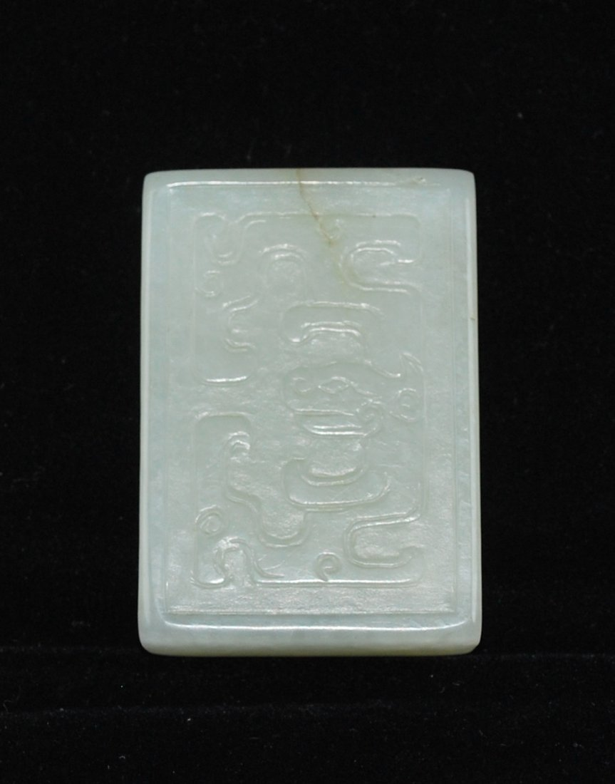 A Carved Jade Buckle, Early Qing