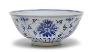 Ciotola in porcellana di Cina bianca e blu a