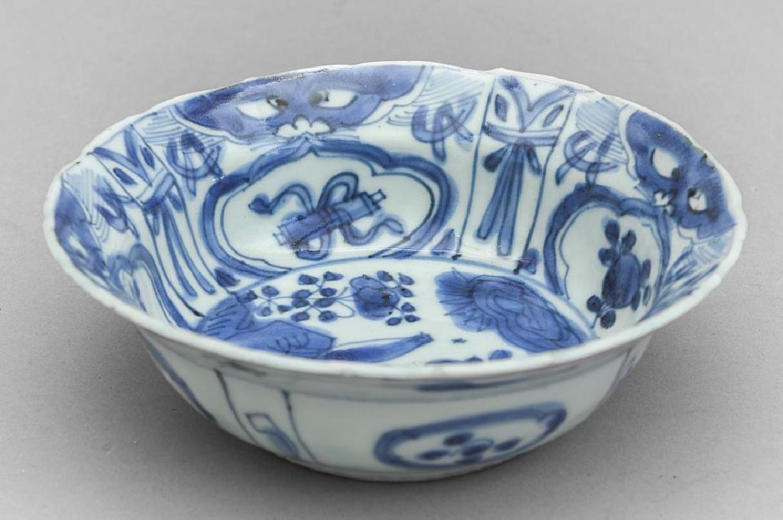 Ciotola Wan Li in porcellana bianca e blu