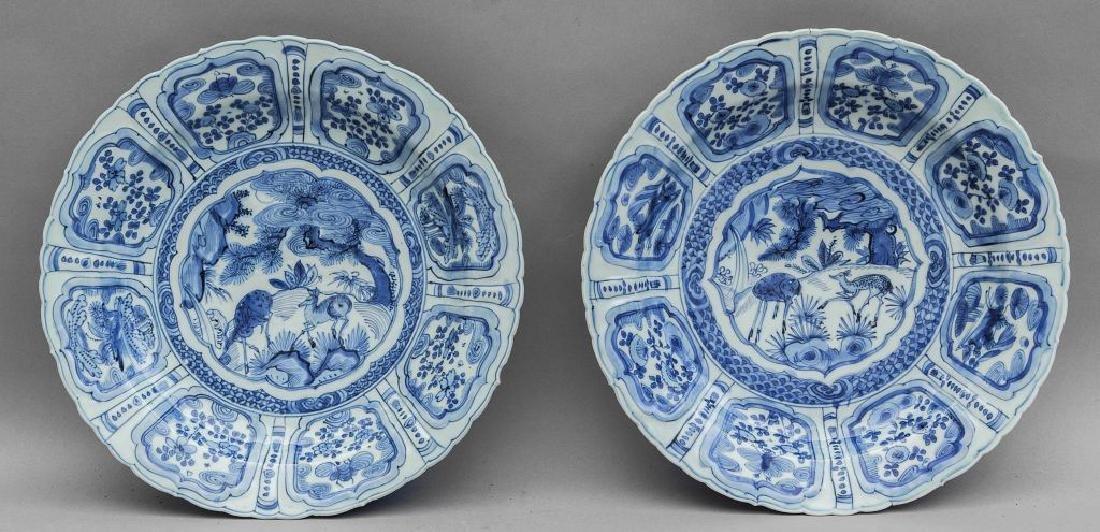 Coppia di piatti Wan Li in porcellana bianca e