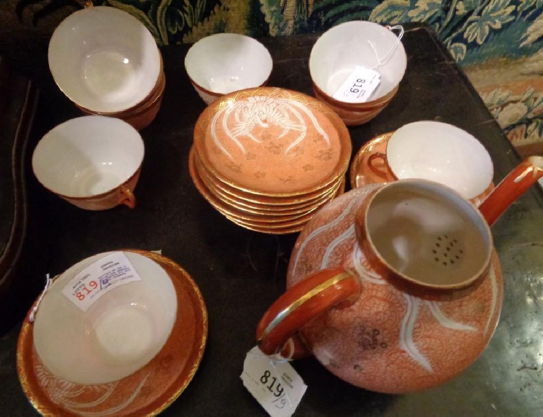 Servizio da thè in porcellana composto da theiera