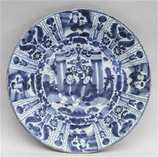 Piatto in porcellana Ming Van Lee diamcm30