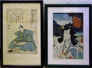 UKuniyoshi 17971861 e KHokusai 17791849