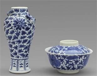Ciotola con coperchio in porcellana di Cina