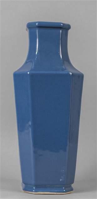 Vaso in porcellana blu marcato nel fondo, Cina