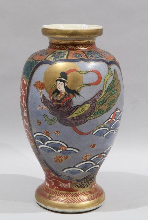 Vaso in porcellana policroma decorato con