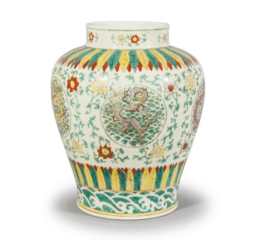 Vaso in porcellana famiglia Verde con medaglione