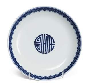 Piatto in porcellana decorato con il simbolo