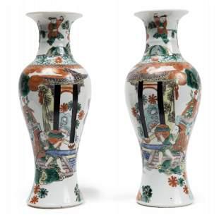 Coppia di vasi Famiglia Verde a decoro di tre