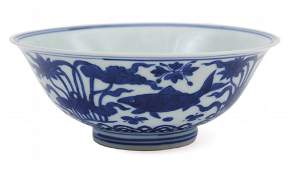 Ciotola in porcellana bianca e blu, decorazione