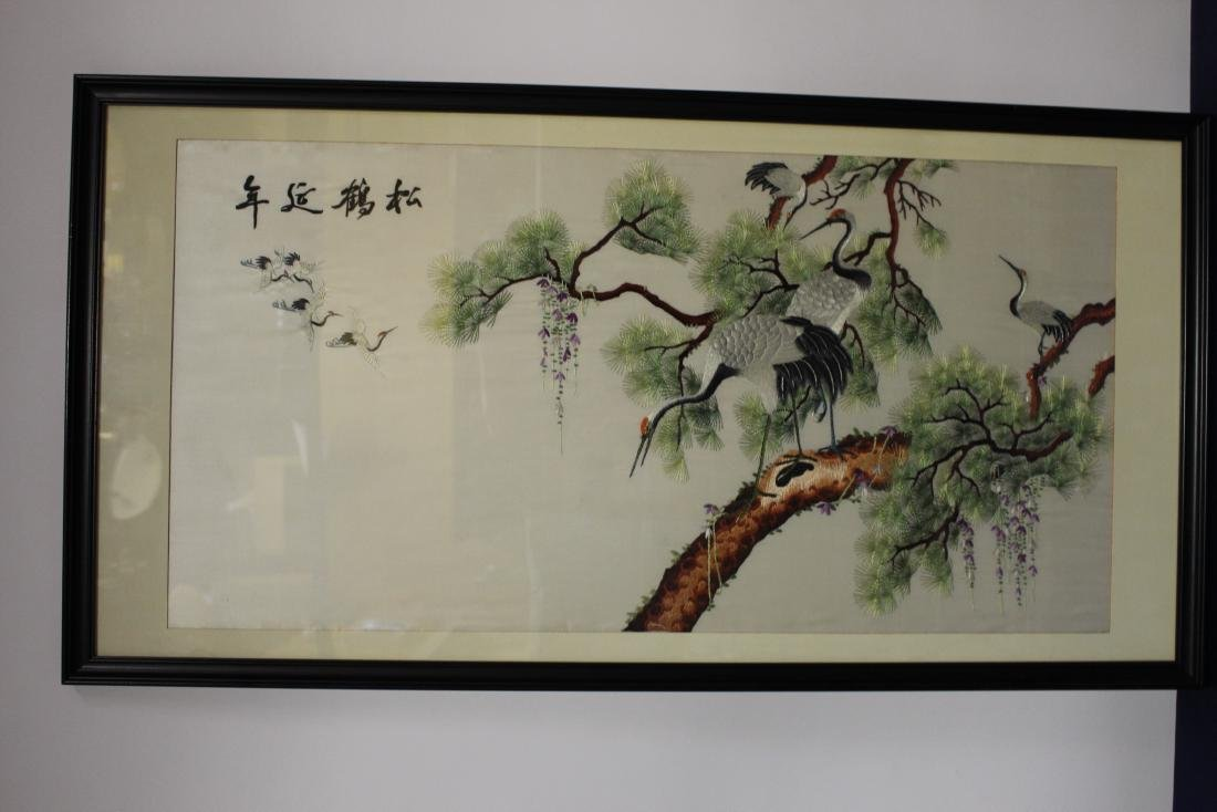 Signed Framed Chinese Tapestry