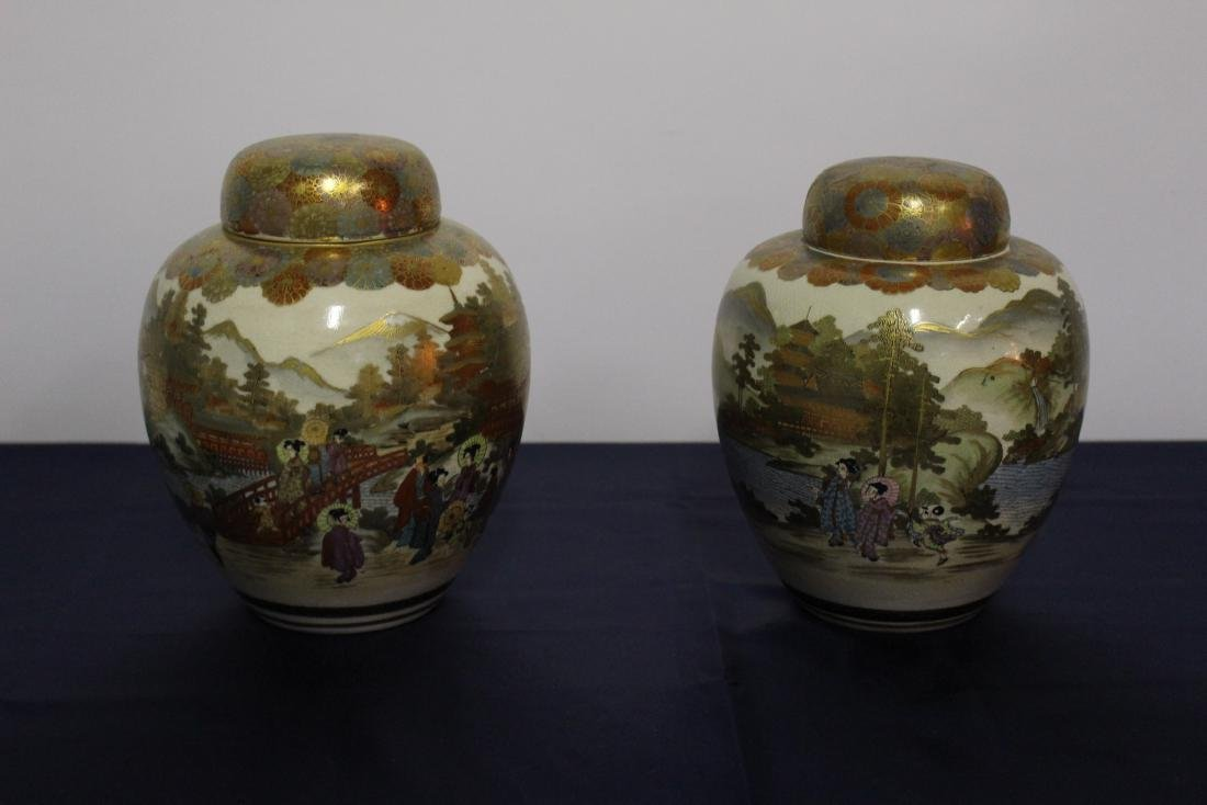 Two Satsuma Covered Urns
