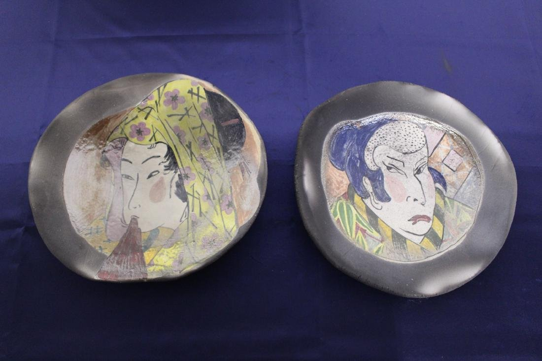 Pair of Hand-Painted Japanese Free Form Plates