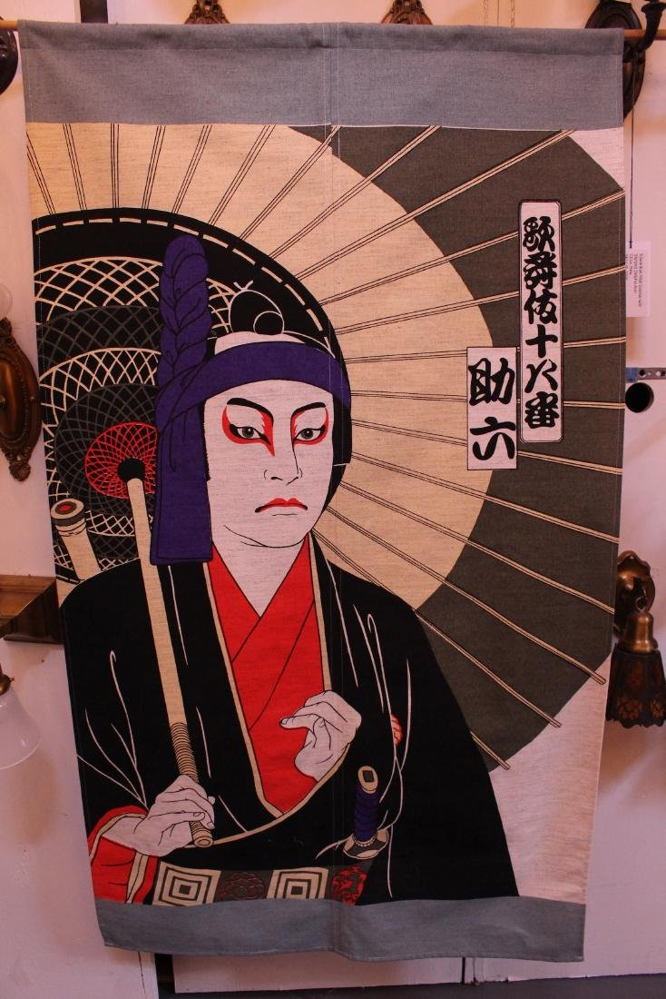 Large Japanese Tapestry of Kabuki Actor