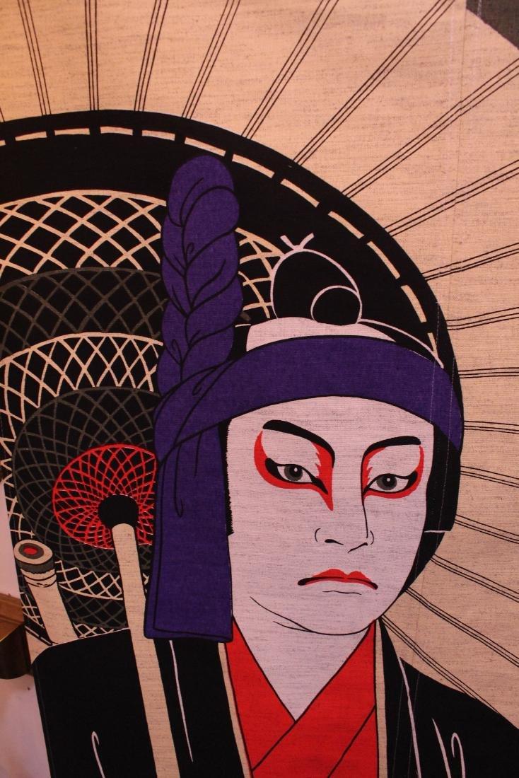Large Japanese Tapestry of Kabuki Actor - 3
