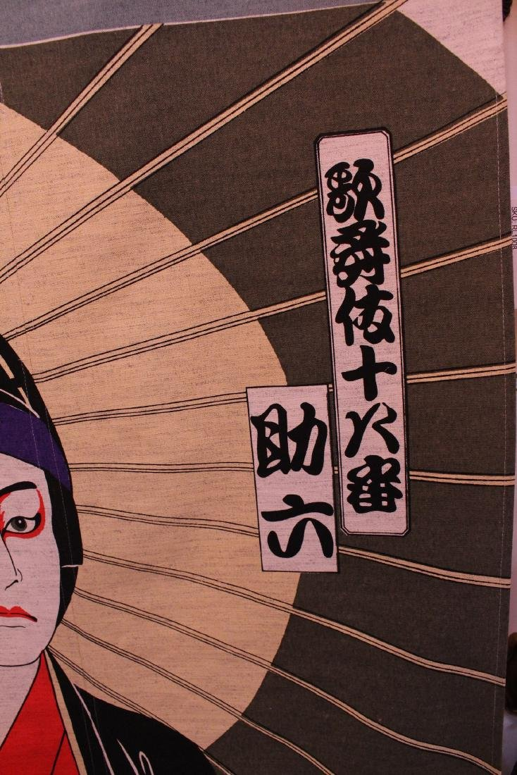 Large Japanese Tapestry of Kabuki Actor - 4