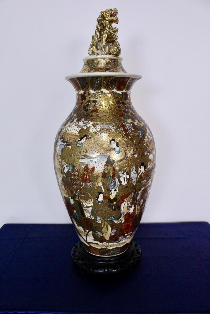 Very Large Decorative Satsuma Lidded Vase
