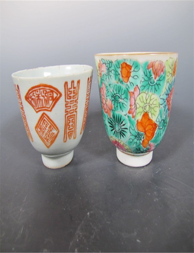 TWO CHINESE ANTIQUE CUOS