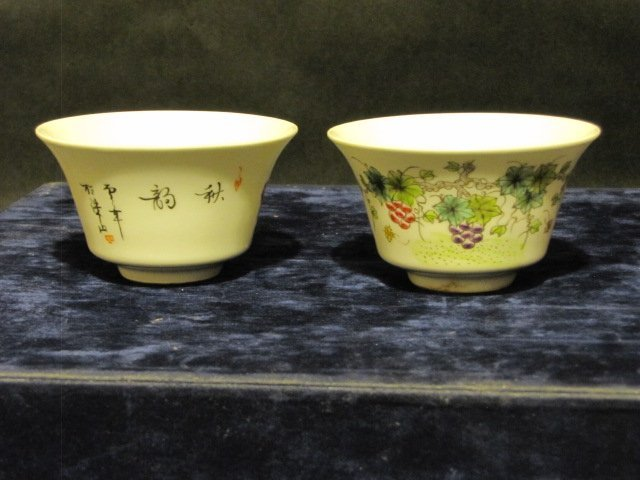 A PAIR FAMILLE ROSE TEACUP