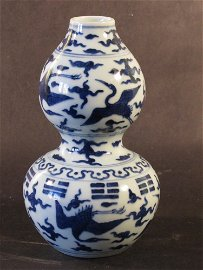 A ming dynasty blue and white vase