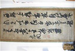 CHINESE CALLIGRAPHY FROM ZHANG RUI TU
