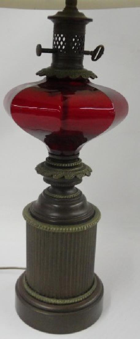 FRENCH KEROSENE LAMP
