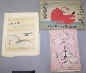 *JAPANESE PICTURE BOOK