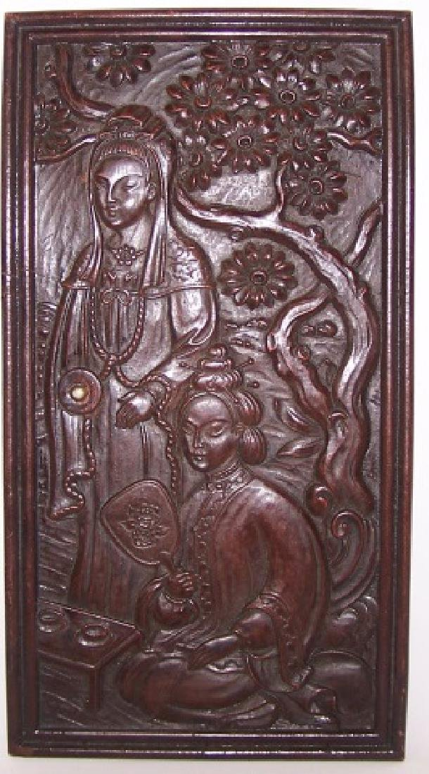 ORIENTAL CARVED WOOD PLAQUE