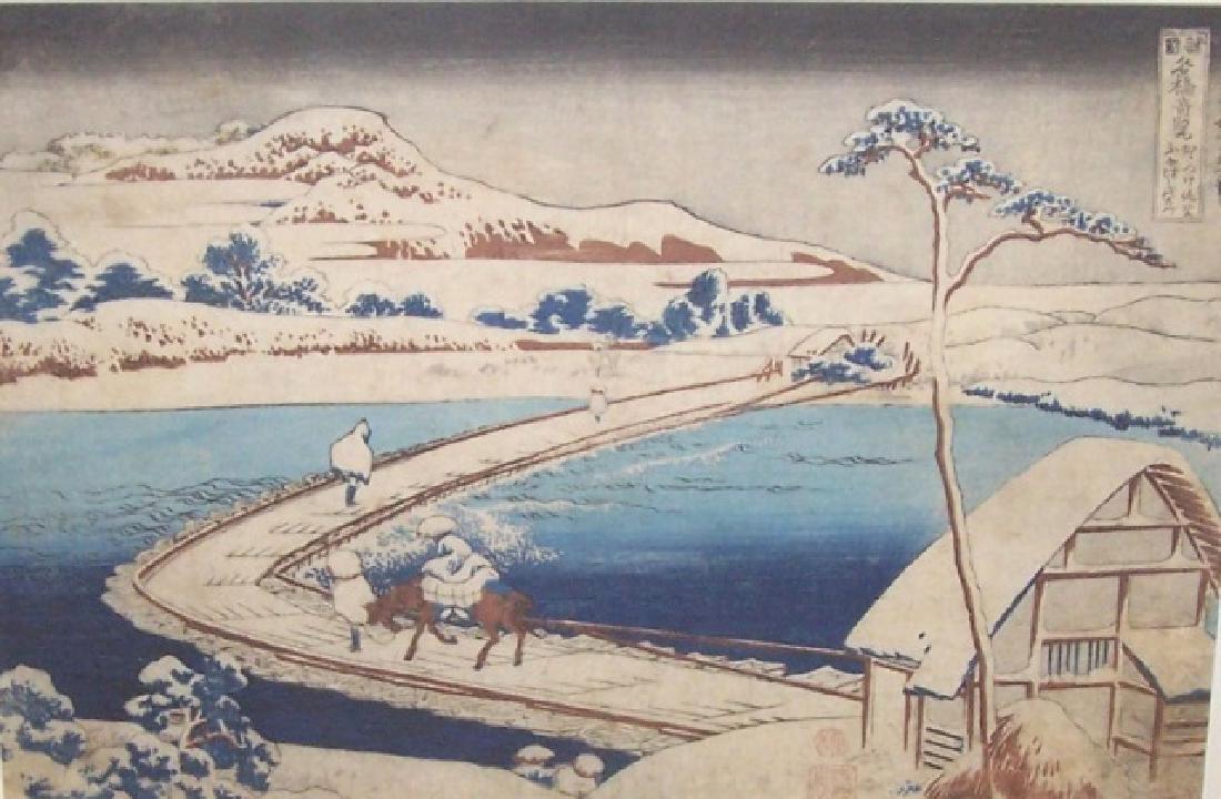 *HOKUSAI, KATSUSHIKA - 2