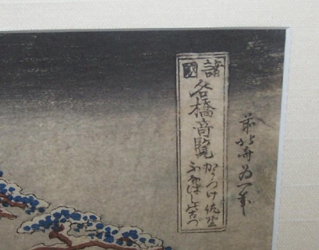 *HOKUSAI, KATSUSHIKA - 3