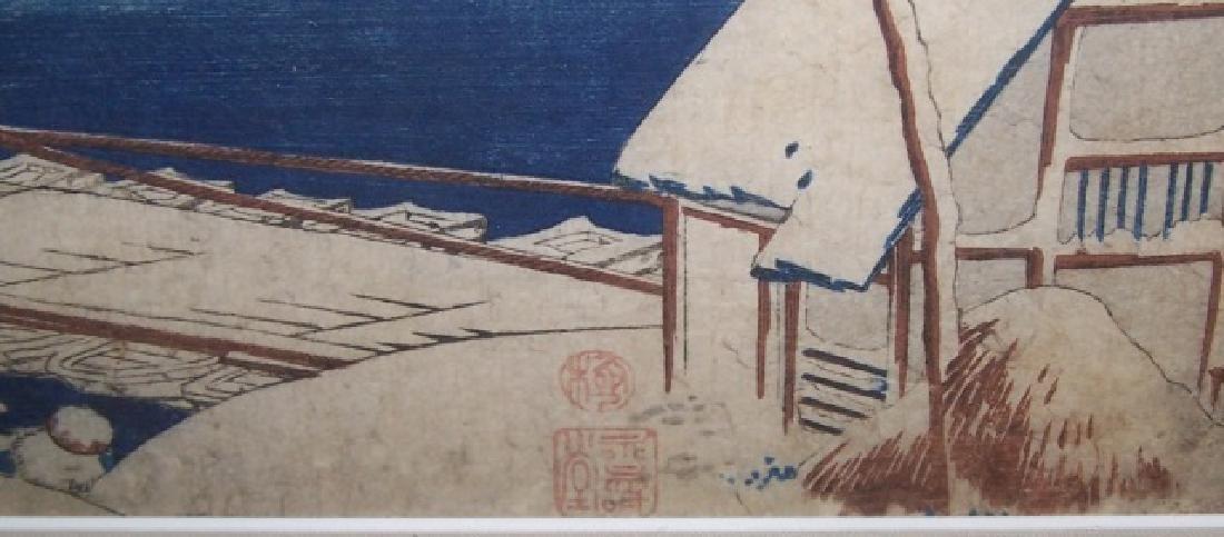 *HOKUSAI, KATSUSHIKA - 4