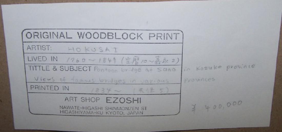 *HOKUSAI, KATSUSHIKA - 6