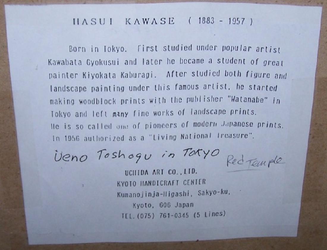 *HASUI, KAWASE - 6