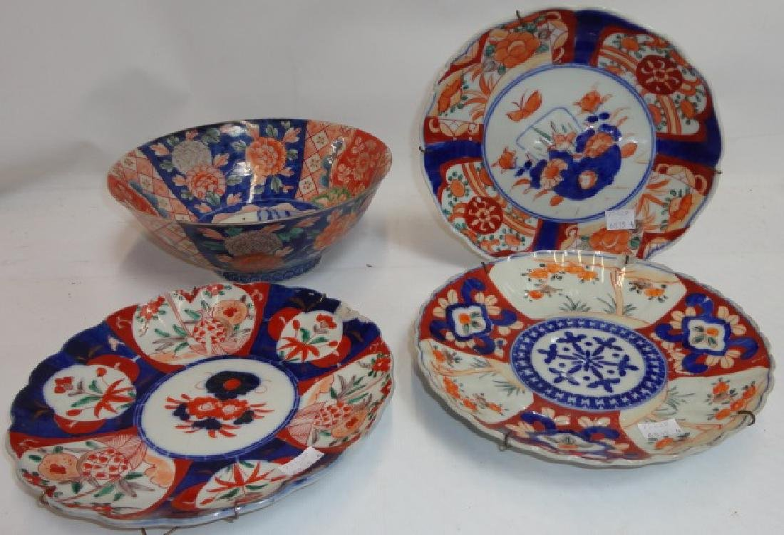*4 ORIENTAL BOWLS AND PLATES