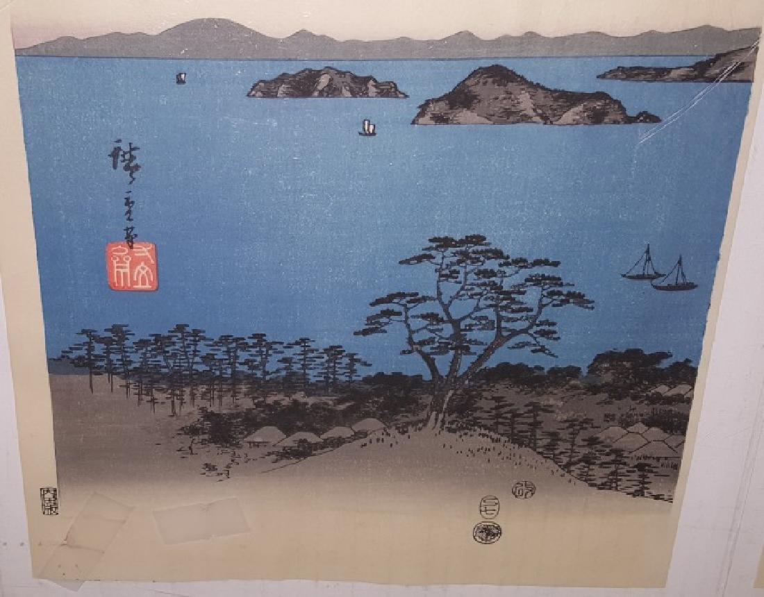 *HIROSHIGE, UTAGAWA - 2