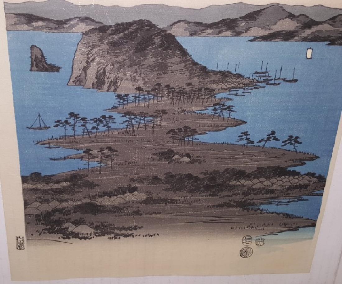 *HIROSHIGE, UTAGAWA - 3