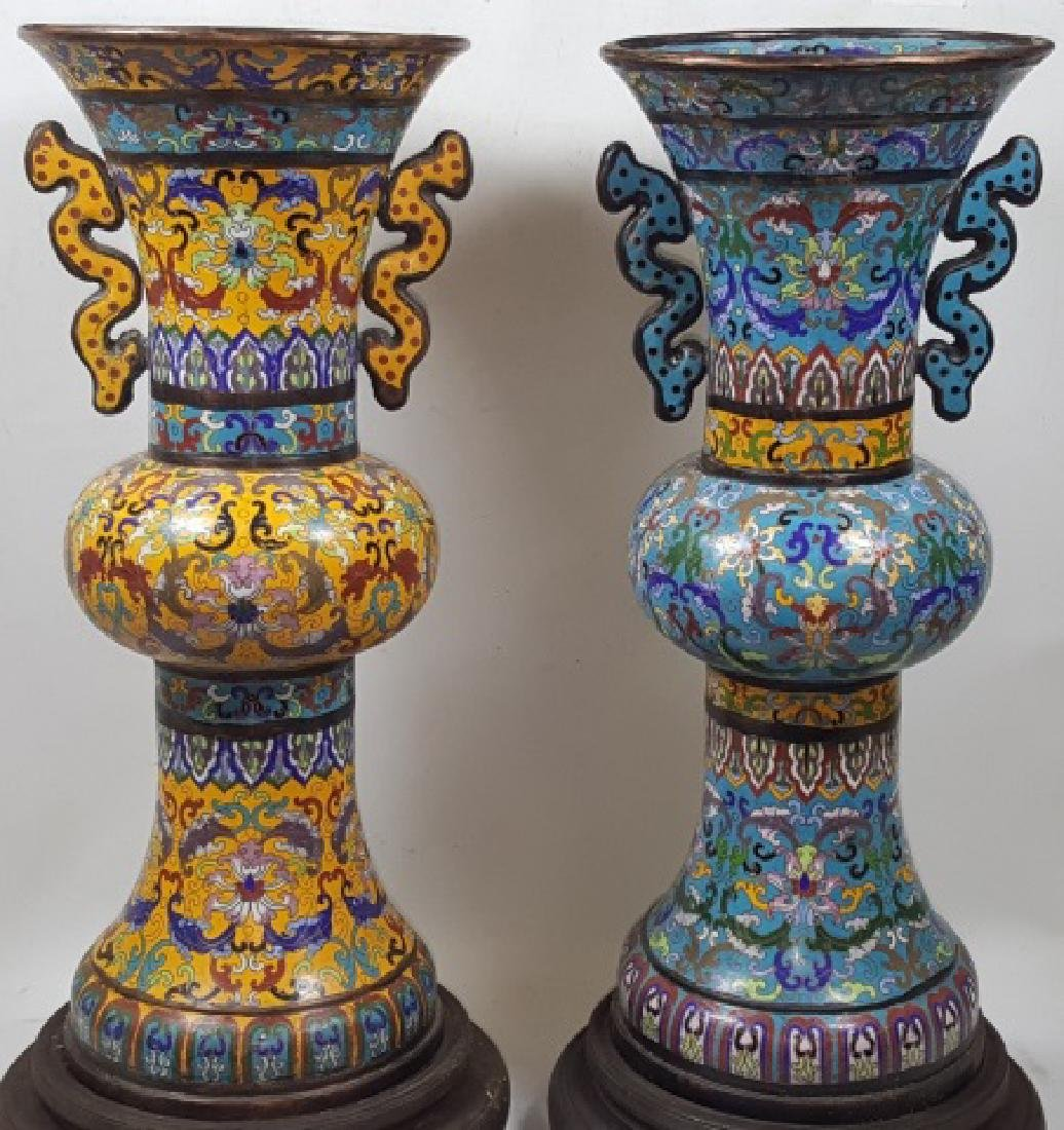 *PAIR OF CHINESE CLOISONNE VASES - 2