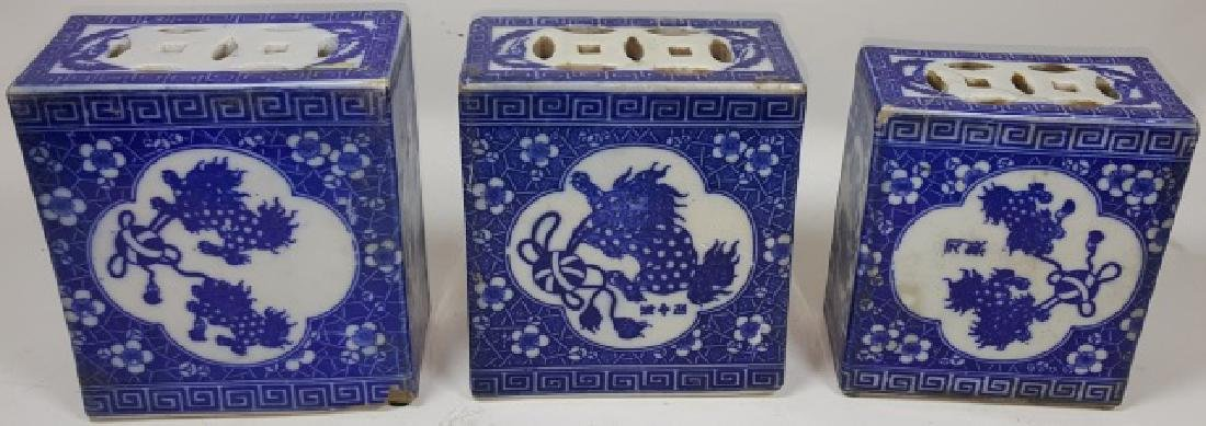 *3 PIECES OF CHINESE PORCELAIN