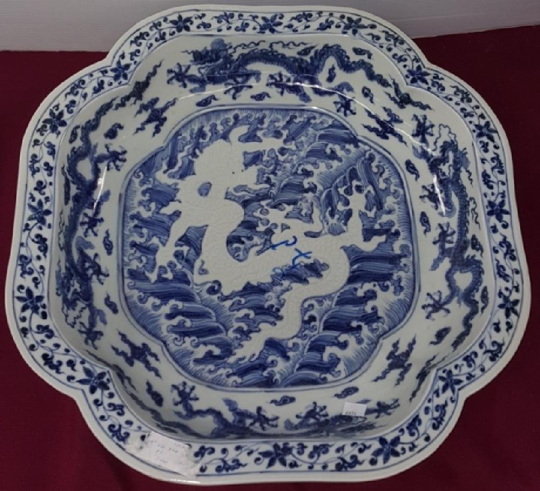 *LARGE CHINESE BLUE AND WHITE SHALLOW BOWL