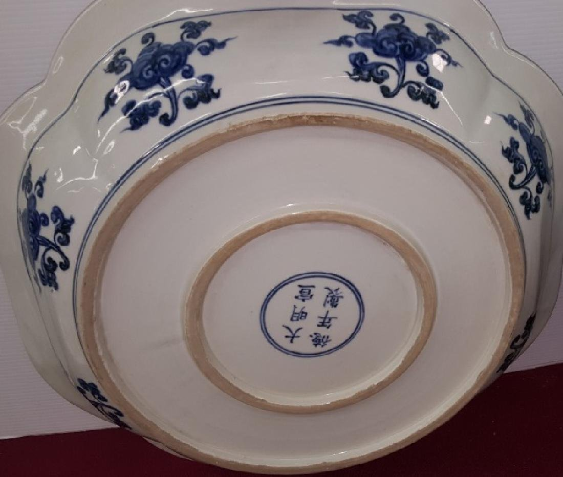 *LARGE CHINESE BLUE AND WHITE SHALLOW BOWL - 3