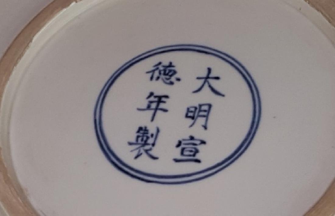 *LARGE CHINESE BLUE AND WHITE SHALLOW BOWL - 4