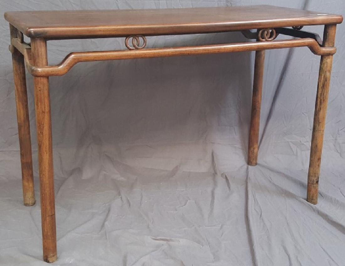 *CHINESE CONSOLE TABLE