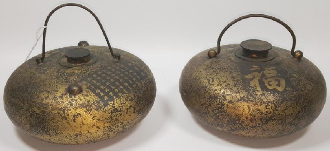 *2 CHINESE BRONZE CANTEENS