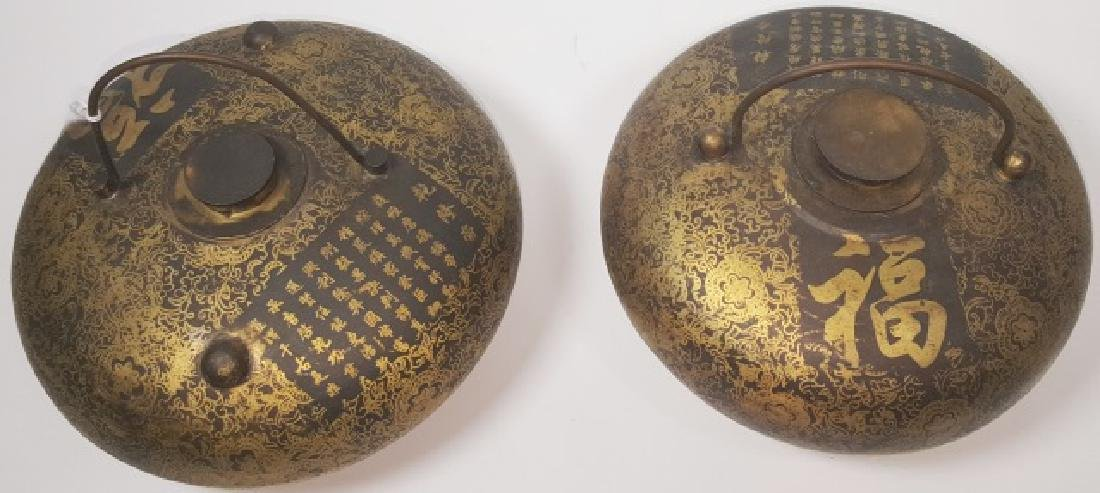 *2 CHINESE BRONZE CANTEENS - 2