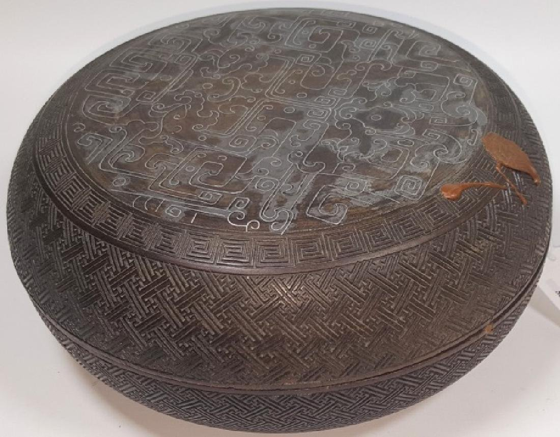 *CHINESE COVERED WOOD BOWL