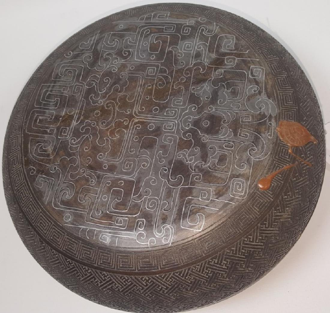 *CHINESE COVERED WOOD BOWL - 2