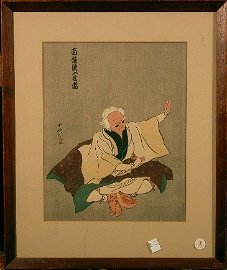 3396: TWO FRAMED COLORED JAPANESE WOODBLOCKS ON PAPER|