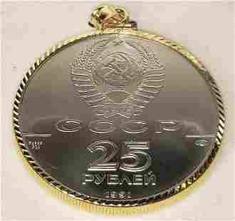 1 OUNCE RUSSIAN BALLERINA PALLADIUM COIN