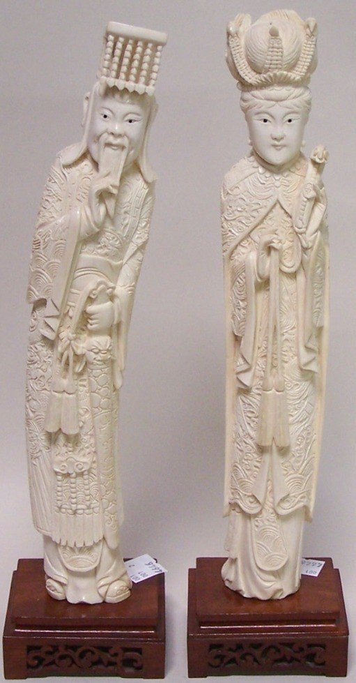 1014: ***PAIR OF CHINESE CARVED FIGURES