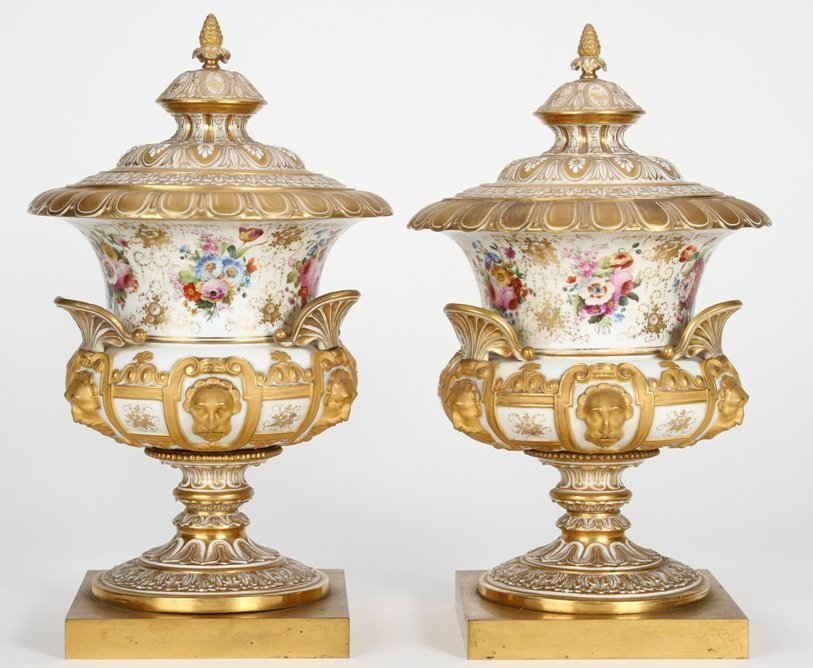 1251: ***PAIR OF 19TH C. RUSSIAN COVERED URNS